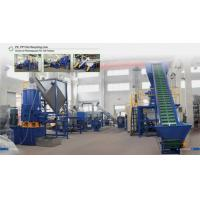 Cheap PE PP film/bag/fabric washing,crushing,recycling machinery/production line/plant for sale