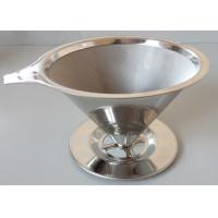 Best Conic Food Grade Stainless Steel Basket / Mesh Coffee Filter Eco - Friendly wholesale