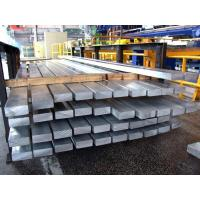 Best High Precision Aluminum Sheet Plate , Silver Aluminum Metal Flat Bar Platoon wholesale