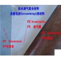 Best Waterproof and Breathable or Heat Insulation Nonwoven Fabric wholesale