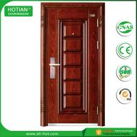 Best Nigeria Main Entrance Exterior Cheap Steel Security Door Designs wholesale