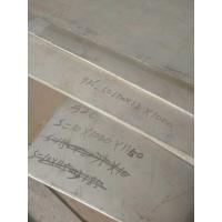 China 1.4529 Material Stainless Plate Data Sheet Alloy 926 UltrAL-6XN En1.4529 on sale