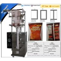 Best Hot Sell DXDK-500H 800H popcorn packing machine in china wholesale