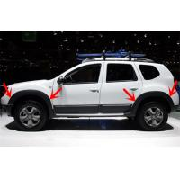 Best Dacia Duster 2016 Plastic Wheel Arches / Duster 2010-2015 Upgrade Fender Flare wholesale