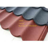 Best Fire Resistance Corrugated Steel Roofing Sheets Thickness 0.5mm 2.8kg Per Sheets wholesale