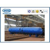 Best Anti Wind Pressure Induction Steam Drum For Power Station CFB Boiler wholesale