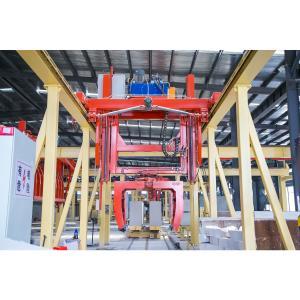 Best ISO9001 380V Rotary Crane AAC Block Cutting Machine wholesale