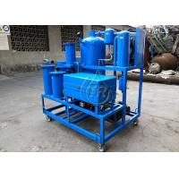 Best Vacuum Oil Filter Machine , Used Oil Filter Machine For Waste Gear Oil Regeneration wholesale