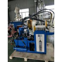 Cheap 71 Grams Vertical Injection Molding Machine , Plastic Plug Making Machine for sale