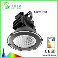 Best Bridgelux Chip Meanwell Driver 150W Industrial LED High Bay Lighting Fixtures wholesale