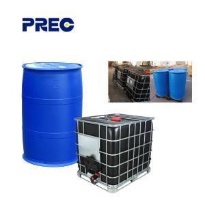 Best Liquid 214.22 2 Methyl Acetoacetate AAEM Sizing Agents / Thickeners wholesale
