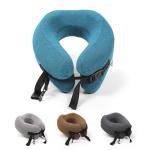 Best Foldable Memory Foam Neck Rest / Travel U Shape Memory Foam Neck Support Pillow wholesale