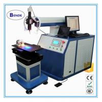 Quality Fiber Laser Welding Machine Fiber Transmission wholesale