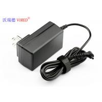 Cheap RoHS AC To DC Power Adapter 8V 2A , Custom Cable Length Switching Adaptor Power for sale