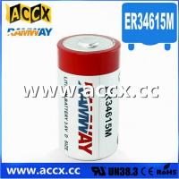Best D size ER34615M 3.6V 14.5Ah lithium Thionyl chloride battery wholesale