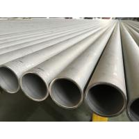 """Best ASTM A312 TP316/316L Stainless Steel Seamless Pipe , 1""""  SCH40S  6M /20FT , B16.10 & B16.19,Pickled & Annealed wholesale"""
