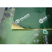 Best Thickness Auto Sound Deadening Mat 1.4 KGS Environmental Protection wholesale