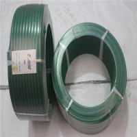 Buy cheap Drak Green Color Rough Polyurethane Round Belt For Textile , Pu Round Belt from wholesalers