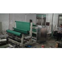 Quality 2.5 meters of stainless steel material of large non-woven fabric cutting machines exported to Japan wholesale