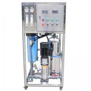 Best 500GPD Reverse Osmosis Water Purification Machine , Industrial Ro Water Purifier wholesale