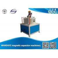 Best High Intensity Magnetic Separator Machine Automatic Electromagnetic Separator For Slurry wholesale