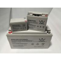 Best Lithium Ion Rechargeable Sealed Lead Acid Battery 200AH High Capacity wholesale