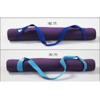 Best 8 Feet Yoga Mat Strap Heat Resistant Mix Weave For Gym Exercise wholesale