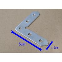 Best Metal L Shaped Angle Fixing Flat Repair Plates Sign Profile Jointed Bracket wholesale