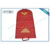 Best Durable 70gsm - 150gsm Printed Polypropylene Non Woven Suit Cover for Suit Dustproof wholesale