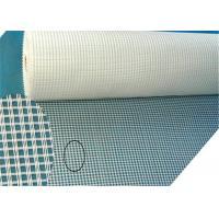 Best Waterproof Building Materials Fiberglass Reinforcing Mesh Coated With An Emulsion wholesale