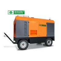 75KW Portable Screw Air Compressor 10 m³/min 7 Bar Long Maintenance Cycle