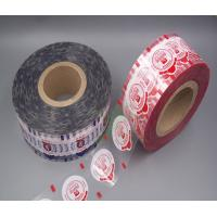 Quality Plastic Cup Sealing / Lidding Moisture Barrier Film For Water PE PP PS PET Cup wholesale