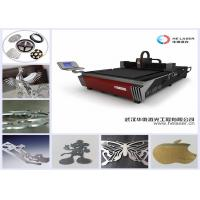 Quality Stainless Steel / Carbon Steel / Iron Cnc Laser Cutting Machine 500W 1000W 2000W wholesale