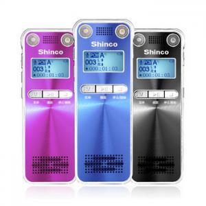 Best Voice Recorder | H100 Digital Voice Recorder 4GB U Disk Voice Recorder Dual Microphone Tel wholesale