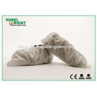 Best PP disposable shoe booties / medical shoe covers with Elastic wholesale