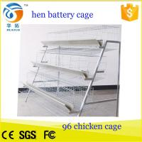 Cheap High quality 4 tier chicken layer battery cage for tanzania poultry farm for hot for sale