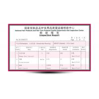 Beijing Global Dowin Technology Co.,Ltd Certifications