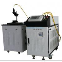 Quality High precision Welding Optical Fiber Laser Welding Machine for Electronic Parts wholesale
