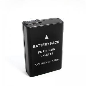 Best 7.4V 1480mAh Samsung 7.4 V Lithium Battery Pack wholesale