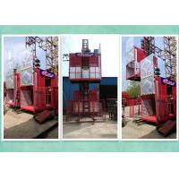 Quality Relible Electric 2 Motor Rack And Pinion Hoist  For High Rise Building Construction wholesale