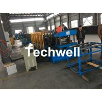 Best Hydraulic Pre - Punching Ladder Cable Tray Making Machine 0-15m/min wholesale