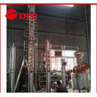 Best new gin distillation Copper whisky still for sale wholesale