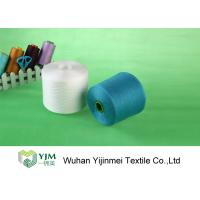 Best Pure White Polyester Two For One Yarn , Polyester Industrial YarnCustomized wholesale