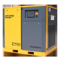 Best 22KW/30HP Permanent Magnet motor variable frequency energy saving Screw Air Compressor wholesale