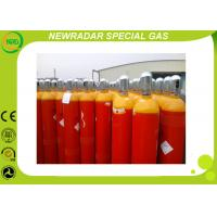 China Ethylene Gas Packaged In 40L Cylinders C2H4 Gas Used As Intermediate on sale