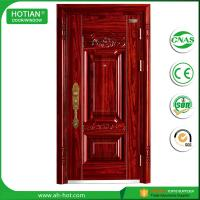 Best single exterior metal out swing doors residential steel french doors wholesale