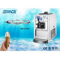 Best Soft Serve Table Top Ice Cream Machine Gravity Feed Full Stainless Steel Beater wholesale