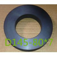 Best Ferrit permanent speaker ring magnet for electroacoustic use wholesale
