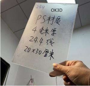 Best OK3D FLIP Lenticular Sheet for making FLIP lenticular printing on injekt and UV flatbed printer wholesale