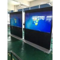 Best 100inch interactive touch screen tv wholesale